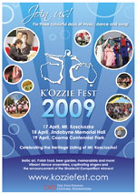 2009 Poster