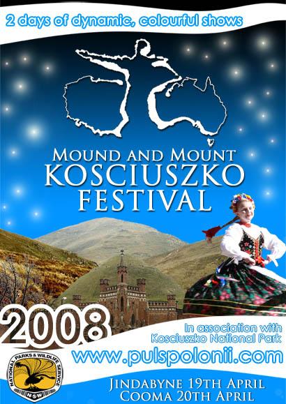 2008 Festival Poster